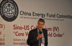 Sino-US Colloquium